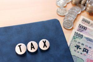税金 経費