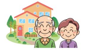 老夫婦と戸建て