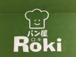 ぱん屋 ロキ