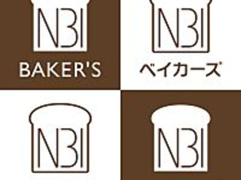 NBIベイカーズ