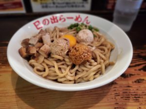 ガッツ麺DX