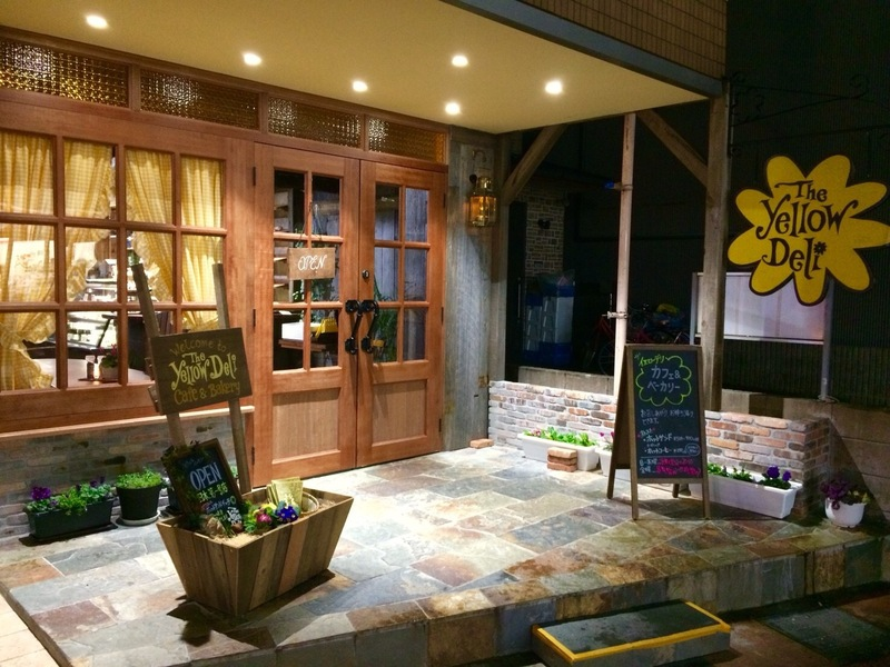 The Yellow Deli Bakery